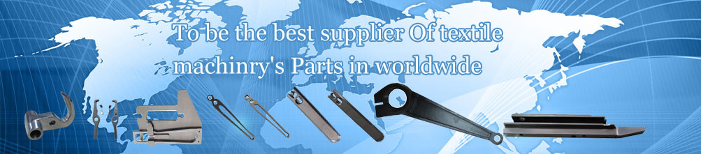 China best Picanol Loom Spare Parts on sales